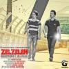 دانلود آهنگ جدید بهزاد نادری و صالح رضایی به نام زلزله