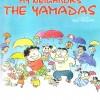 دانلود انیمیشن همسایه من، خانواده یامادا