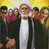 دانلود فیلم ایرانی پنجشنبه آخر ماه