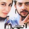 دانلود فیلم ایرانی آبی