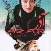 دانلود فیلم ایرانی آذر