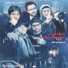 دانلود فیلم ایرانی بچه های لواسون