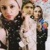 دانلود فیلم ایرانی درخشش پنهان