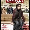 دانلود فیلم ایرانی اکباتان