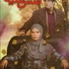 دانلود فیلم ایرانی فلس سیاه