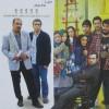 دانلود فیلم ایرانی قاعده تصادف