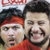 دانلود فیلم ایرانی مشعل