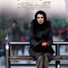 دانلود فیلم ایرانی سر به مهر