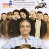 دانلود فیلم ایرانی تهران ۱۵۰۰