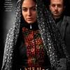 دانلود فیلم ایرانی یک عاشقانه ساده