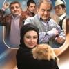 دانلود فیلم ایرانی یکی برای همه