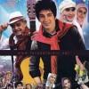 دانلود فیلم ایرانی کنسرت روی آب