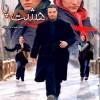 دانلود فیلم ایرانی هشت پا