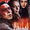 دانلود فیلم ایرانی طوطیا