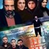 دانلود فیلم ایرانی سیزده