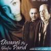 دانلود فیلم ایرانی دیوانه ای از قفس پرید