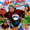 دانلود فیلم ایرانی معتاد اجباری