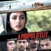 دانلود فیلم ایرانی درباره الی