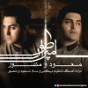 دانلود آهنگ جدید مسعود و منصور بنام امپراطور